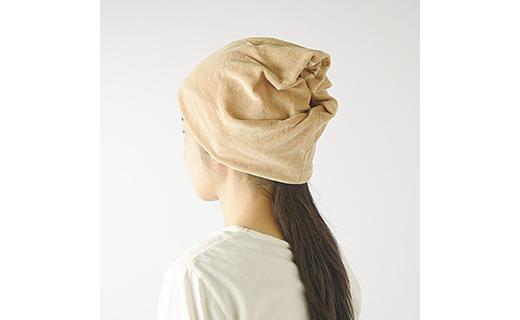 帽子オーガニックコットン無染色 2WAYスクリューワッチ