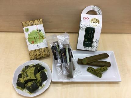 茶彩抄「笠取山-かさとりやま」