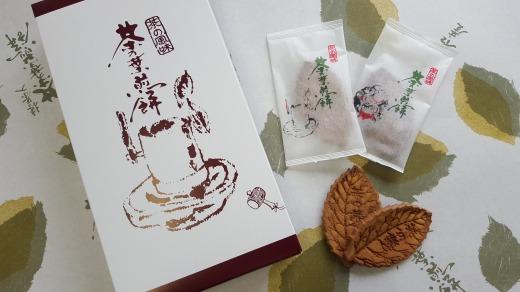 茶の葉煎餅104枚入り
