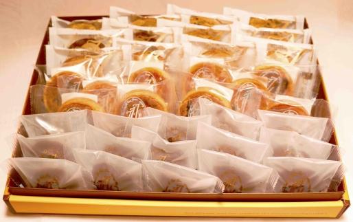フランス菓子専門店イルフェジュール「グーテB」