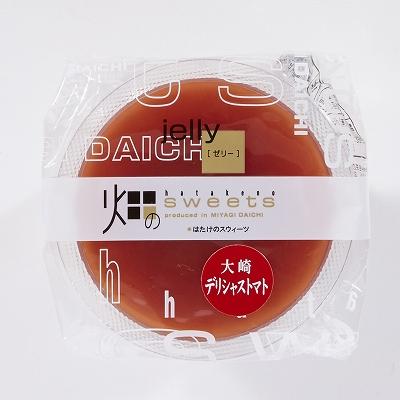 【夏季限定】トマト&フルーツゼリー 10個入