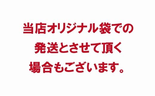 令和元年産!【無洗米】北海道岩見沢産ゆめぴりか10kg※一括発送