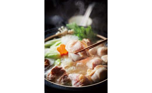 はかた一番どりの水炊きセット「和(なごみ)」