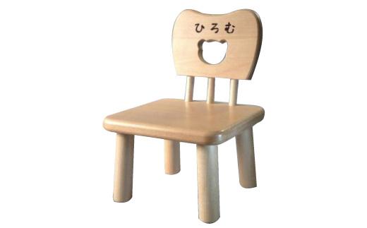 手作り木工名前が入る子ども椅子