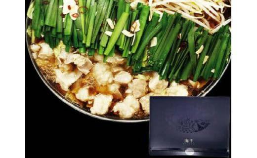 博多もつ鍋しょう油味(2~3人前)