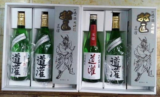 日吉加瀬山太田道灌清酒6本セット(額入り道灌肖像画付き)