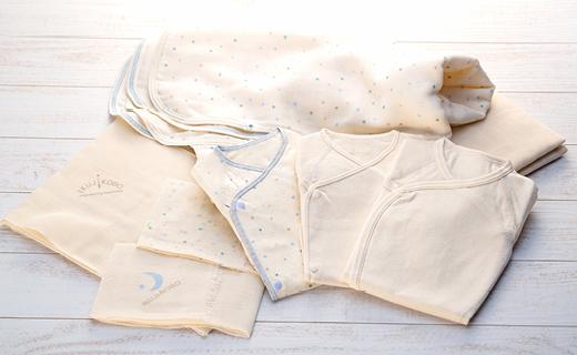 オーガニックコットン出産準備セット②(ブルー)