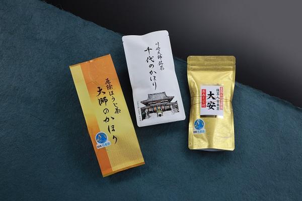 厄除ほうじ茶、金箔入抹茶使用抹茶入玄米茶大安セット