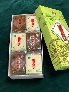 愛知県知多半島の特産銘菓「生せんべい」48ヶ入り箱×1箱