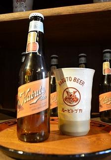 復刻!幻のカブトビール5本セット