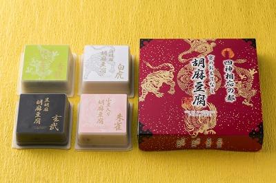 京のおもてなし四神相応の都(アソート4個×3)