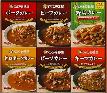 ココイチカレーCギフトセット (ビーフ2個・ポーク2個・甘口2個・野菜2個・キーマ2個)