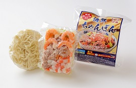 【AB055-NT】海鮮具入り長崎ちゃんぽん 4食セット