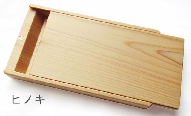 【徳島県産材使用】木の名刺ケース(ヒノキ)