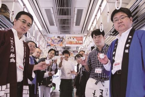 【午後発/2名様】京都日本酒列車乗車プラン~京都の美酒と名店特製弁当と共に~