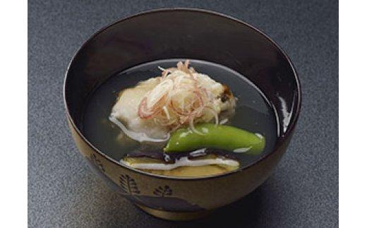 京料理ペアディナー食事券