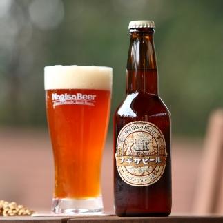 白浜富田の水使用の地ビール「ナギサビール」3種12本セット