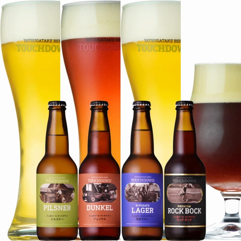 クラフトビール「八ヶ岳ビール タッチダウン」330ml×4種×6本=24本飲み比べ