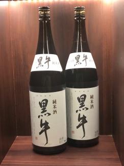 純米酒黒牛名手酒造一升瓶2本
