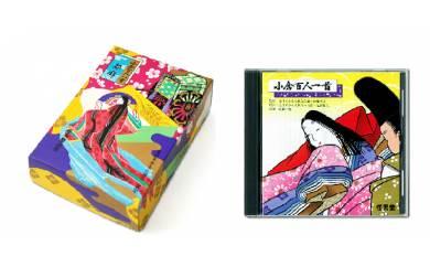百人一首「都錦」+「朗詠CD」