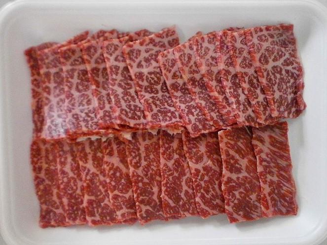 甲州牛 カタ・モモ焼肉用500g×2(1kg)