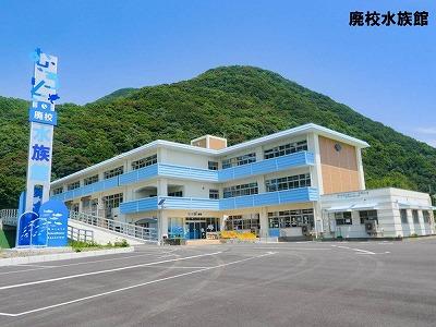 【室戸市】JTBふるぽWEB旅行クーポン(150,000円分)