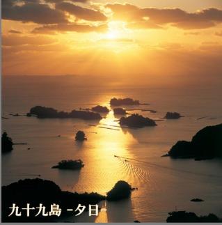 【長崎、雲仙、ハウステンボス等】JTBふるさと納税旅行クーポン(30,000円分)