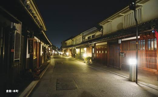 【倉敷市 美観地区】JTBふるぽWEB旅行クーポン(3,000円分)