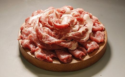 余市町「北島豚」の十勝風豚丼用(たれ付き)2kg