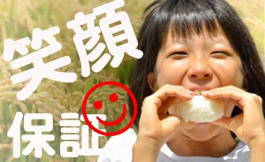 【定期便】生産者限定契約栽培 南魚沼しおざわ産コシヒカリ(2Kg×12ヶ月)