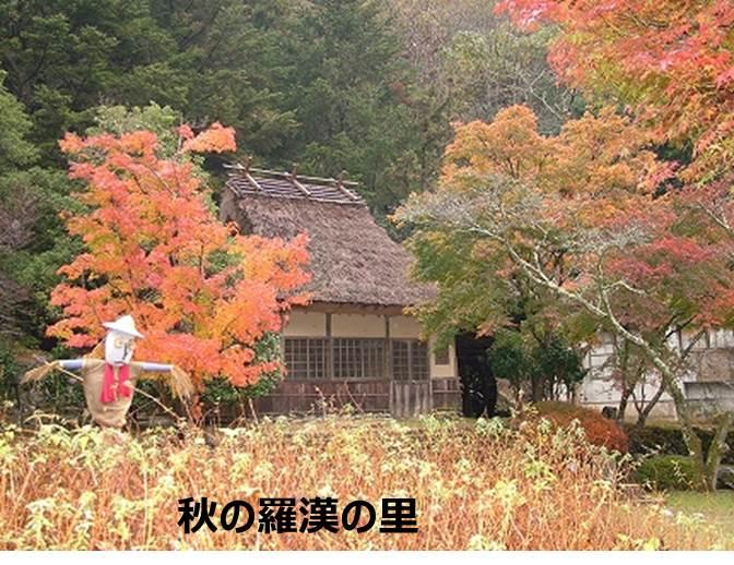 兵庫県相生市