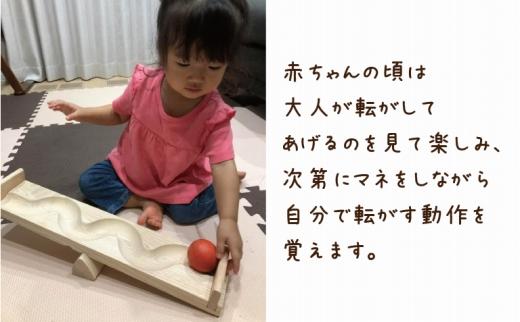 【知育玩具】コロコロシーソー/鈴入り球セット