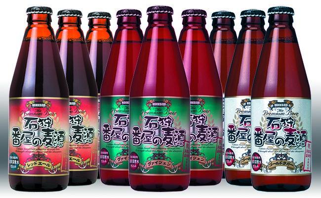 A-071石狩番屋の麦酒3種飲み比べ9本セット(ゴールドラガー・ヴァイツェン・レッドエール)
