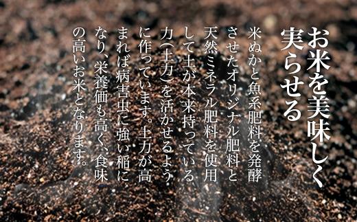 南魚沼産10年間JAS有機米コシヒカリ無洗米5㎏