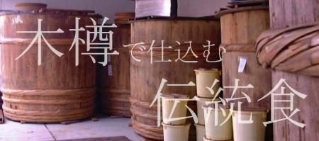 橿原神宮奉納奈良漬木樽風呂敷包み 畝傍山
