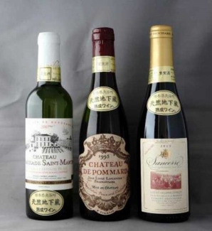 ◇フランス産大谷地下蔵熟成ワイン赤・白(ハーフ)3本セット