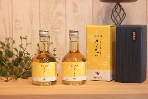 東美濃産100%のそよご蜜で造ったミード酒2本セット