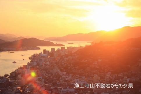 【尾道市、しまなみ海道等】JTBふるさと納税旅行クーポン(150,000円分)