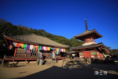 【尾道市】JTBふるぽWEB旅行クーポン(150,000円分)