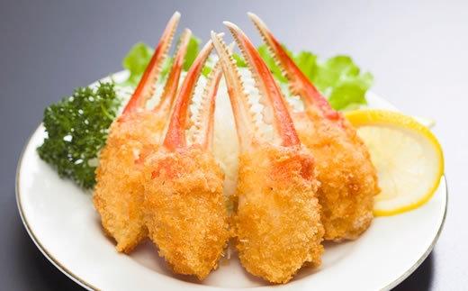 【お刺身OK】ズワイガニポーションむき爪カニむき身セット2kg(北海道・ロシア産)