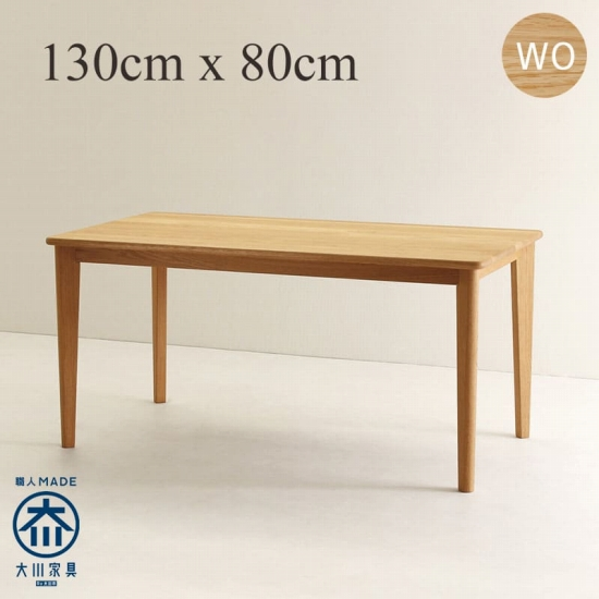 CNT-01 Dining Table 130x80 WhiteOak