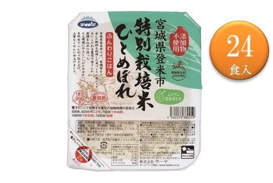 登米市産環境保全米ひとめぼれパックご飯 200g×24食