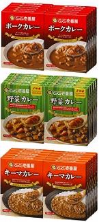 【備蓄用にも!】ココイチカレーFセット(ポーク・野菜・キーマ各10個)