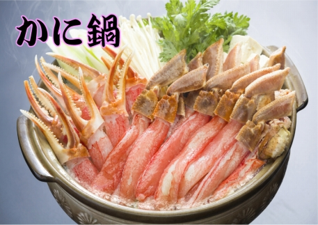 お刺身も出来る!生本ずわい蟹むき身500g×4袋計2kg【生食可】【北海道産・ロシア産】