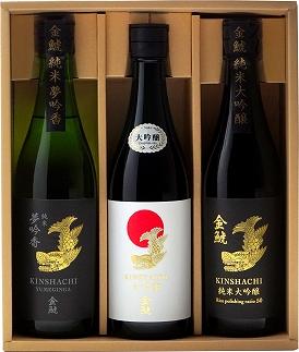 【金鯱】3種飲み比べ KIZ5