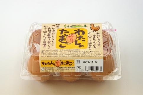 前沢牛奥州まるごとすき焼きセット野菜付き(肩ロース500g)【冷蔵発送】
