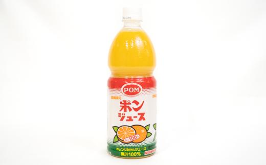 POMポンジュース(800ml×6本)
