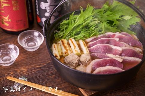 京鴨鍋セット