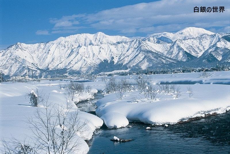 新潟県るるぶトラベルプランに使えるふるさと納税宿泊クーポン3,000点分
