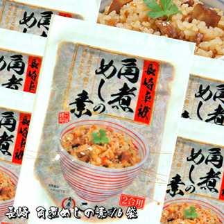 長崎特産 角煮めしの素 2合用×6袋 炊いたご飯に混ぜたらハイ出来上がり ふるさと納税